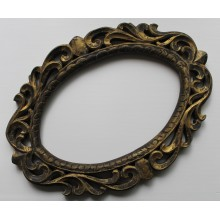 "Deco Antique Gold Vine Carved Vintage Oval Frame 15""x11"""